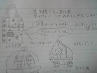 Image1343.jpg