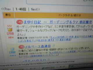 SBSH2479.jpg