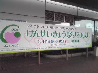 SBSH2540.jpg