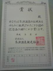 SBSH3062.jpg