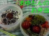 070511_BOX.jpg