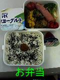070515_BOX.jpg