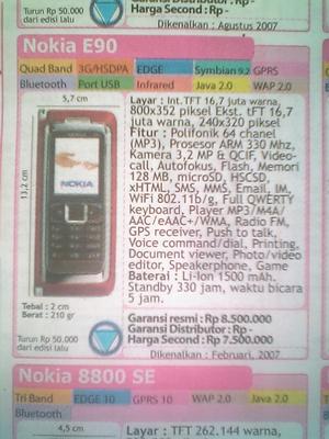 携帯事情・2