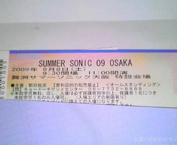 20090802002730.jpg