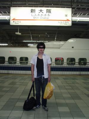 新幹線と一緒