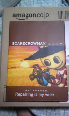 スケアクロウマンの本