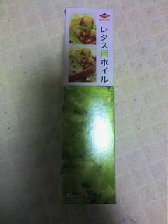 20060703213856