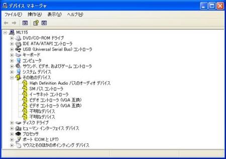 20090806001811.jpg