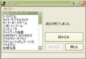 amatoku1.jpg