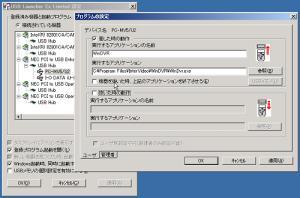 sokiniiri_1r.jpg