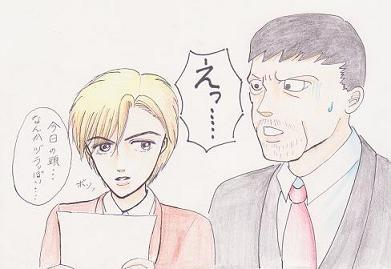 岡部 マキ