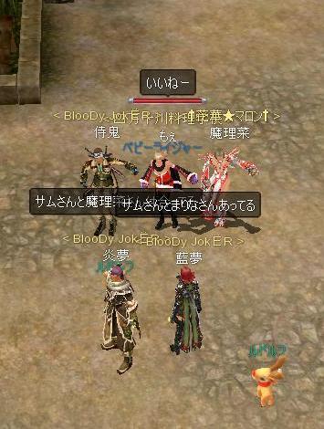 5nindance2.jpg