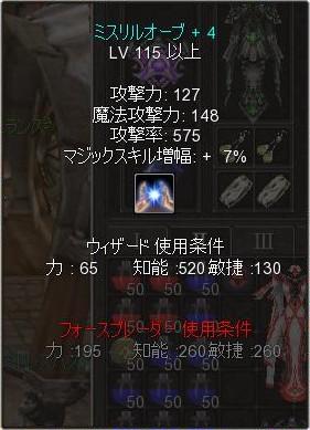 misuobu4.jpg
