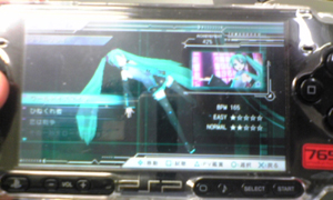 hatune02.jpg