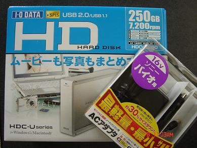 HDDとACアダプタ