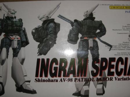 イングラムSP箱
