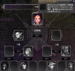 剣闘31419