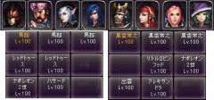 剣闘対戦31423