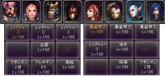 剣闘対戦31719