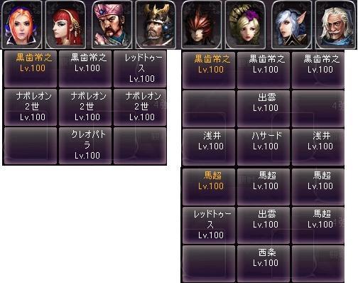 剣闘対戦31723