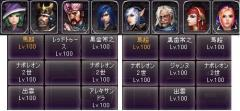 剣闘対戦31819