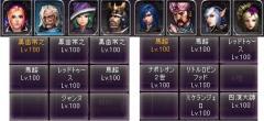 剣闘対戦31821