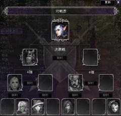 剣闘31821