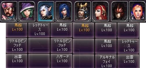 剣闘対戦31823
