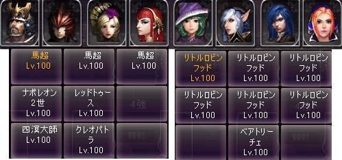 剣闘対戦31919