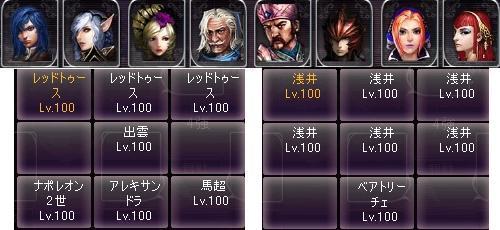 剣闘対戦32119
