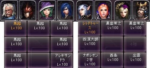 剣闘対戦32123