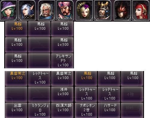 剣闘対戦32219