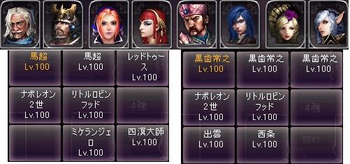剣闘対戦32223