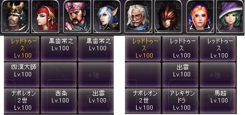 剣闘対戦32523