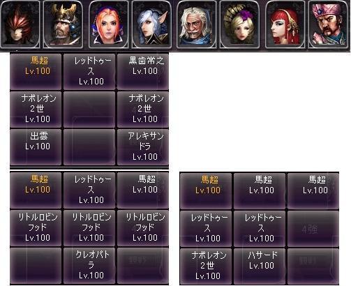 剣闘対戦32719