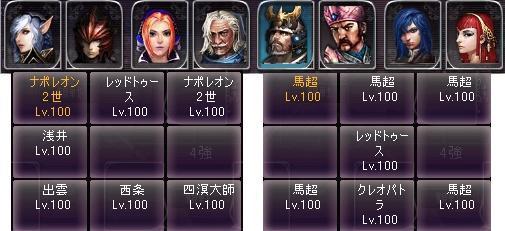 剣闘対戦32721