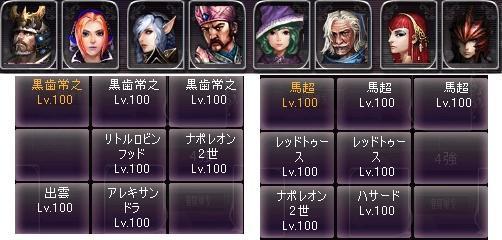 剣闘対戦32723