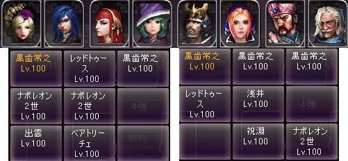 剣闘対戦4219