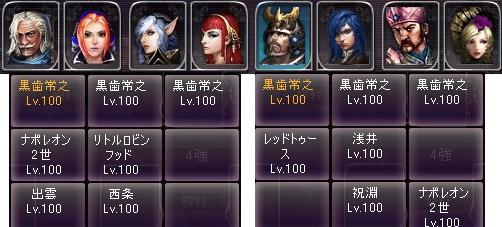 剣闘対戦4223