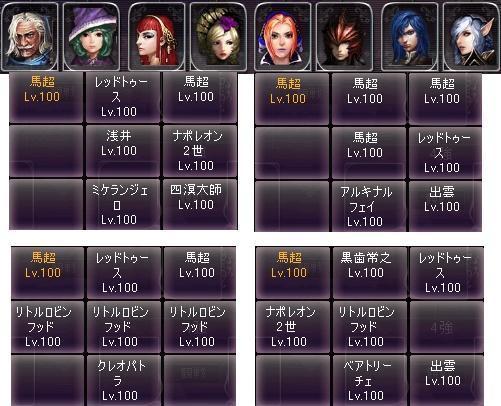 剣闘対戦4319