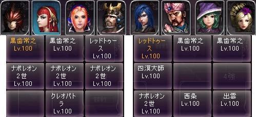 剣闘対戦41519