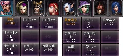 剣闘対戦41521