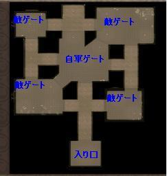 アルカトラ図