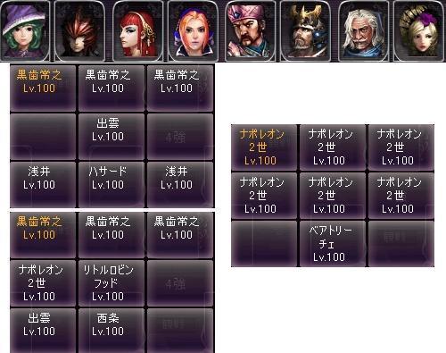 剣闘対戦41619