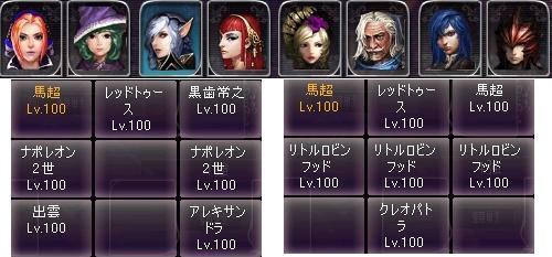 剣闘対戦41623