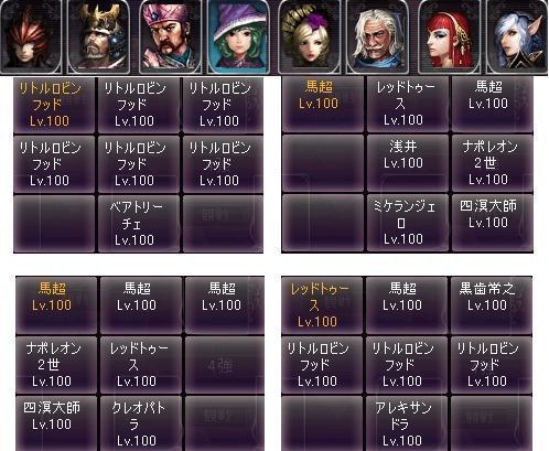 剣闘対戦41719