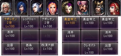 剣闘対戦41723