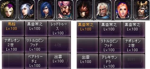 剣闘対戦42019