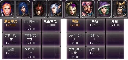 剣闘対戦42023