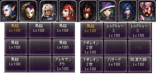 剣闘対戦42119